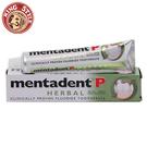 【Mentadent】美達淨牙膏 天然草本含氟牙膏 HERBAL  綠色 100ml