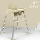 兒童餐椅 兒童餐椅寶寶吃飯餐椅家用便攜式簡易餐桌椅多功能可折疊【快速出貨八折下殺】