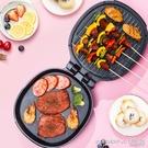 電餅鐺榮事達電餅鐺電餅檔家用雙面加熱烙餅鍋加深餅稱迷小型煎餅機特賣220V