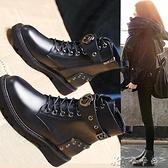 馬丁靴女帥氣短靴秋冬新款帥氣皮帶扣鉚釘平底英倫風機車靴女 【新年熱歡】