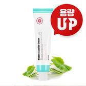 增量 韓國 APIEU 萬用修護霜 120ml 新款 大容量 綠管 面霜 乳霜 保濕 修復 A pieu APIEU
