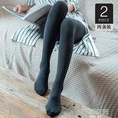 絲襪女春秋款中厚光腿肉色打底襪美腿顯瘦神器防勾絲薄款連褲襪女