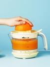 小熊電動榨橙汁機 小型家用全自動榨汁機橙...