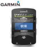GARMIN Edge 520 雙星連網GPS自行車記錄器 ☆24期0利率↘☆