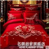 全棉婚慶四件套大紅床單喜被床上用品純棉結婚被套新婚床品 名購居家