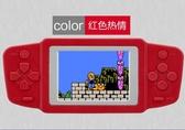 小霸王掌上游戲機PSP遊戲機兒童玩具掌機經典懷舊益智俄羅斯方塊   汪喵百貨