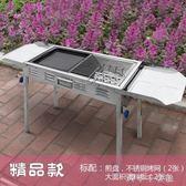 不銹鋼大號燒烤架 戶外便攜爐子家用木炭野外烤肉工具全套5人以上千千女鞋igo