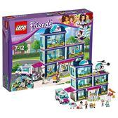 樂高積木樂高好朋友系列41318心湖城醫院LEGOFriends積木玩具xw
