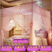 交換禮物新款加密加厚宮廷蚊帳1.5/1.8m2米床雙人家用不銹鋼加粗支架落地LX 貝芙莉