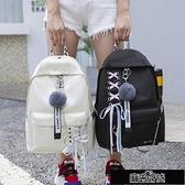 後背包 雙肩包女新款書包女韓版ulzzang 高中學生初中生背包校園【全館免運】