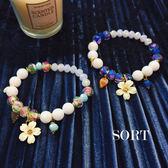 手環 民族風波西米亞琉璃花朵多元素天然石串珠手鍊手環【1DDB0123】