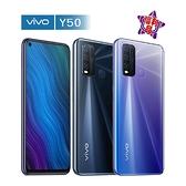 【福利品】VIVO Y50 6GB/128GB 6.53吋 原廠保固_原廠盒裝配件