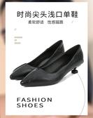 黑色高跟鞋細跟百搭上班2020新款工作鞋朵拉朵衣櫥