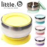 美國 little.b 316雙層不鏽鋼吸盤碗 附上蓋 學習餐具 (綠/粉/藍/黃/紫) 4900