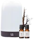 【阿原肥皂】白玉水氧機+茶樹精油10ml+檜木精油10ml