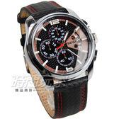 SKMEI 時刻美 高質感 三眼皮革時尚 防水手錶 男錶 真三眼 日期顯示視窗 運動錶 SK9106紅黑