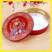 聖誕回饋 鑫可意結婚用品糖果盤帶格喜慶紅色干果盒婚禮裝飾婚慶紅色果盤