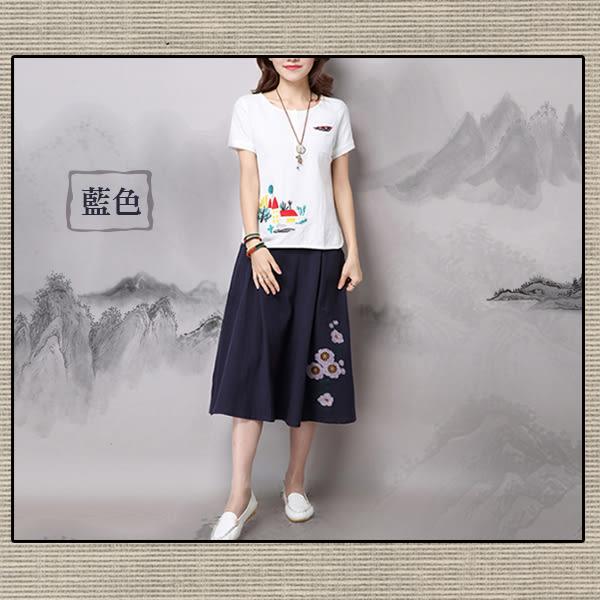 中國風棉麻鬆緊腰中長裙-典雅刺繡