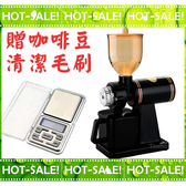 《加贈電子秤+咖啡豆+清潔刷》Tiamo 700S 黑色款 半磅電動磨豆機 (台灣製機身+義大利製刀盤)
