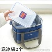 便當袋韓式加厚鋁箔保溫袋手提飯盒袋防水便當包小號冷藏冰包保鮮飯袋子 【快速出貨】
