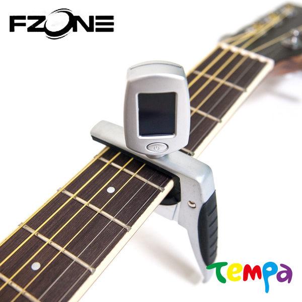 【Tempa】FZONEFCT-80移調夾/調音器二合一