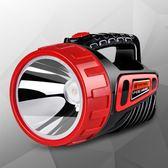 手提燈強光探照燈 家用大戶外照明夜釣遠射可充電LED手電筒 超亮 快速出貨