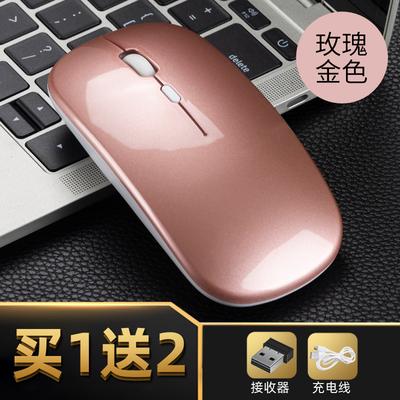 滑鼠 現貨【加購換藍芽滑鼠手機也能用】充電無線滑鼠辦公筆記本通用遊戲雲電腦 6色 現貨秒出