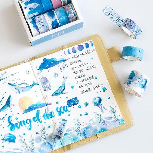 【10卷入】手賬貼紙日記手作DIY手賬素材和紙膠帶【奇趣小屋】