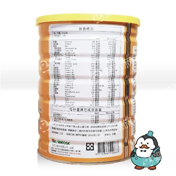 311207#三多 燕麥植物奶粉 850g#高鈣高鐵