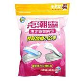 花仙子 克潮靈 集水袋 補充包-檜木精油 180g (3入)/袋【康鄰超市】