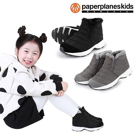 [現貨] 童鞋 PAPERPLANES紙飛機 正韓製 超保暖 防潑水 保暖鋪毛 親子鞋 機能兒童短靴【B7907846】
