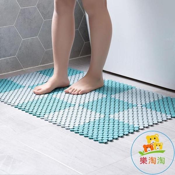 拼接可裁剪浴室防滑墊衛生間地墊廁所隔水墊洗澡腳墊樂淘淘