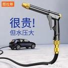 高壓洗車水槍強力加壓水搶增壓水管汽車家用...