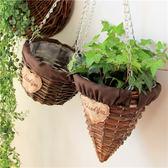田園創意家居 壁籃 柳編吊籃 花盆花器收納出口品純手工花籃  巴黎街頭