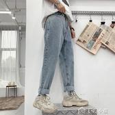 牛仔褲男港風chic牛仔褲男士褲子韓版潮流寬鬆直筒九分褲百搭學生闊腿褲子 多色小屋