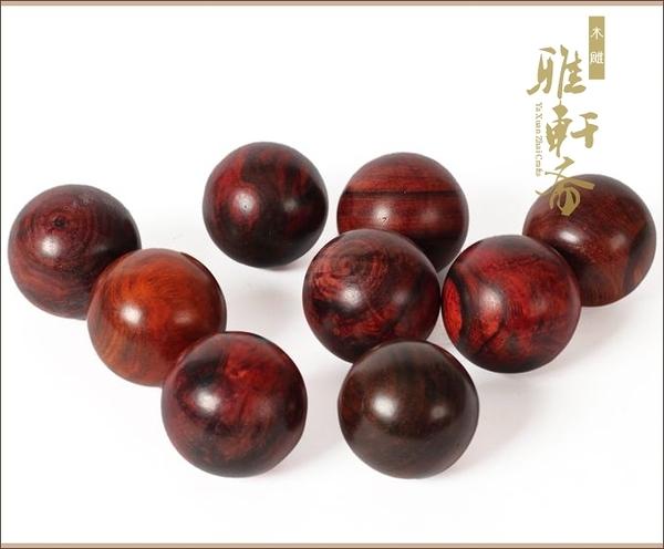 [超豐國際]紅木 手球 酸枝木老人健身球手把件  實木質保健1入