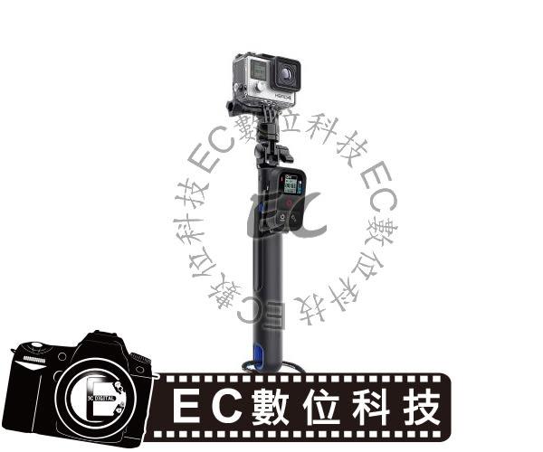 【EC數位】SP GADGETS系列 SP28吋附智慧座延長桿 適用於GOPRO HERO4 HERO3+ HERO3