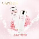 卡蘭絲 - 玫瑰再生精華露 - 150ml/瓶