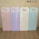 手洗衣板加厚長塑料搓衣板