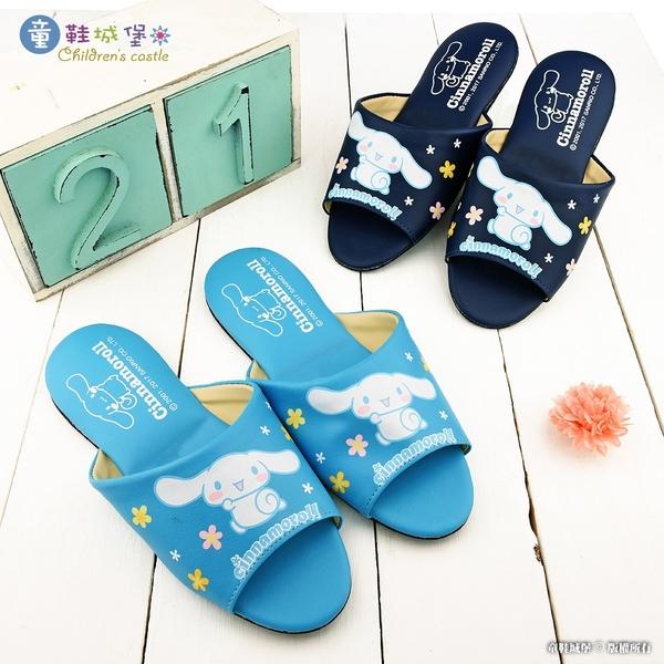 童鞋城堡-成人 大童款 室內拖鞋 靜音拖鞋 大耳狗 CN0290 藍/水藍 (共二色)