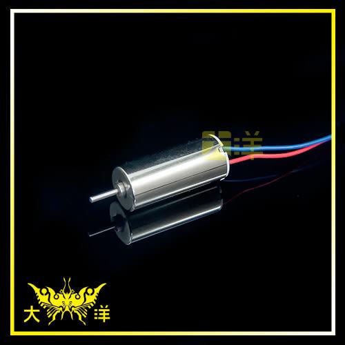◤大洋國際電子◢ 614空心杯馬達 DC1.5~4.5v 軸徑0.8mm 軸長3.5mm 實驗室 教學 玩具 1068E