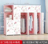 潔然卡通衣柜簡易樹脂兒童收納柜塑料組裝嬰兒折疊儲物柜布藝衣櫥WY【全館免運低價沖銷量】