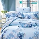 LUST生活寢具【奧地利天絲-卉影-藍】100%天絲、雙人6尺床包/枕套/舖棉被套組  TENCEL 萊賽爾纖維