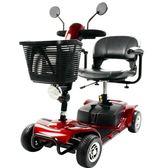 電動車 進口配件老年代步車四輪老人電動車殘疾人助力車電瓶車折疊 莎瓦迪卡