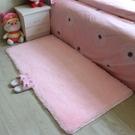 地墊地毯家用床邊地毯臥室滿鋪可愛房間公主粉色長方形地墊 熊熊物語