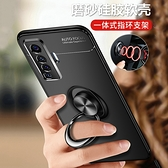 vivo X50 Pro X60 手機殼 磁吸隱形指環支架 全包邊創意防摔保護套 矽膠軟殼 磁吸車載 保護殼