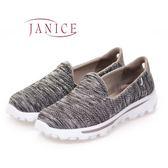 JANICE-「超彈力」柔軟舒適休閒鞋 652037-05(灰)
