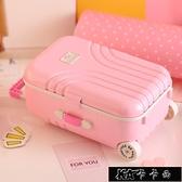 儲錢罐創意粉色拉桿箱行李箱儲蓄罐少女心isn軟妹桌面擺件道【雙十一狂歡】
