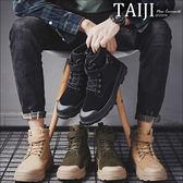 休閒高筒靴‧皮革拼接織帶鐵環釦休閒高筒靴‧三色【NKA655】-TAIJI-