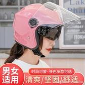 電動電瓶機車頭盔灰男女士四季半盔冬季輕便保暖可愛韓版安全帽 阿卡娜